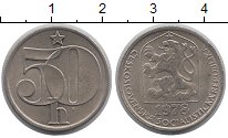 Изображение Барахолка Чехословакия 50 хеллеров 1978 Медно-никель XF-