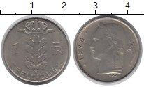 Изображение Дешевые монеты Бельгия 1 франк 1976 Медно-никель XF