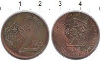 Изображение Барахолка Чехословакия 2 кроны 1975 Медно-никель XF