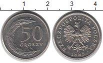 Изображение Барахолка Польша 50 грошей 1995 Медно-никель XF