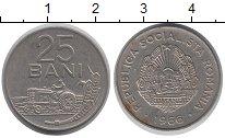 Изображение Дешевые монеты Румыния 25 бани 1966 Медно-никель XF