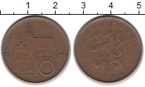 Изображение Дешевые монеты Чехия 10 крон 1996 Латунь XF-