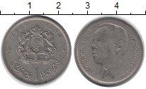 Изображение Дешевые монеты Марокко 1 дирхам 1965 Медно-никель VF