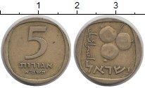 Изображение Дешевые монеты Израиль 5 агор 1966 Латунь XF-