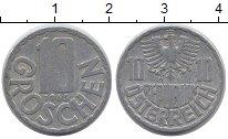 Изображение Дешевые монеты Австрия 10 грош 1965 Алюминий VF+