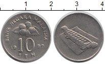 Изображение Дешевые монеты Малайзия 10 сен 1999 нержавеющая сталь XF