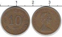 Изображение Барахолка Гонконг 10 центов 1982 Латунь XF-