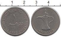 Изображение Дешевые монеты ОАЭ 1 дирхам 1998 Медно-никель VF+