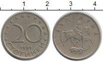 Изображение Барахолка Болгария 20 стотинок 1999 Медно-никель XF