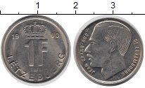 Изображение Дешевые монеты Люксембург 1 франк 1990 Латунь-сталь XF