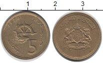 Изображение Дешевые монеты Марокко 5 сентим 1974 Медно-никель XF