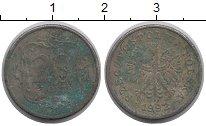 Изображение Барахолка Польша 20 грошей 1992 Медно-никель VG