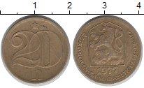 Изображение Барахолка Чехословакия 20 хеллеров 1977 Латунь XF
