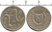 Изображение Дешевые монеты Кипр 2 цента 1994 Латунь XF