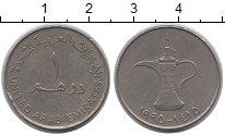 Изображение Дешевые монеты ОАЭ 1 дирхам 1995 Медно-никель XF-