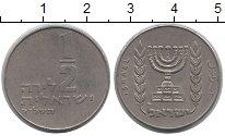Изображение Барахолка Израиль 1/2 лиры 1966 Медно-никель XF-