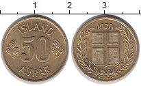 Изображение Дешевые монеты Исландия 50 аурар 1970 Латунь XF-
