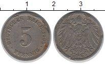 Изображение Дешевые монеты Германия 5 пфеннигов 1908 Медно-никель VF