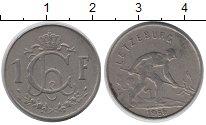 Изображение Дешевые монеты Люксембург 1 франк 1955 Медно-никель VF