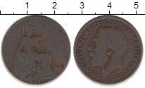 Изображение Дешевые монеты Великобритания 1/2 пенни 1917 Медь VF-