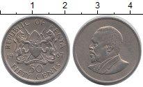 Изображение Барахолка Кения 50 центов 1967 Медно-никель XF-