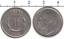 Изображение Дешевые монеты Люксембург 1 франк 1972 Медно-никель XF-