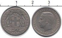 Изображение Дешевые монеты Греция 50 лепт 1966 Медно-никель XF-