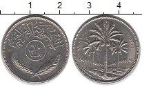 Изображение Барахолка Ирак 50 филс 1981 Медно-никель XF
