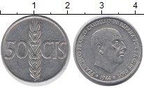 Изображение Дешевые монеты Испания 50 сентаво 1966 Медно-никель XF