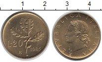 Изображение Дешевые монеты Италия 20 лир 1985 сталь покрытая латунью XF