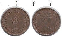 Изображение Дешевые монеты Великобритания 1 1/2 пенни 1971 Латунь XF-