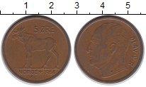 Изображение Дешевые монеты Норвегия 5 эре 1964 Медь VF+