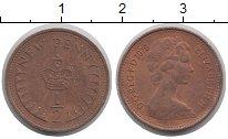 Изображение Барахолка Великобритания 1/2 пенни 1975 сталь с медным покрытием XF