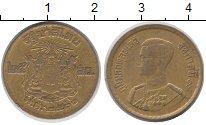 Изображение Дешевые монеты Таиланд 25 сатанг 1957 Латунь VF