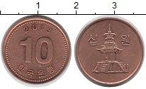 Изображение Дешевые монеты Южная Корея 10 вон 2013 сталь с медным покрытием XF