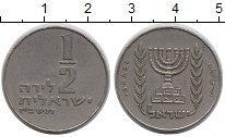 Изображение Дешевые монеты Израиль 1/2 лиры 1979 Медно-никель XF-