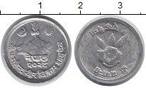 Изображение Барахолка Непал 1 пайса 1977 Алюминий XF