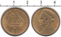 Изображение Дешевые монеты Греция 1 драхма 1976 Латунь XF-