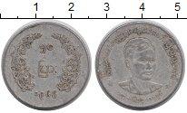Изображение Барахолка Бирма 10 кьят 1966 Алюминий VF