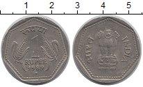 Изображение Барахолка Индия 1 рупия 1989 Медно-никель XF
