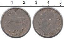 Изображение Дешевые монеты Норвегия 1 крона 1967 Медно-никель VF