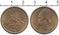 Изображение Дешевые монеты Греция 2 драхмы 1982 Латунь XF+
