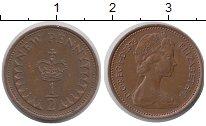 Изображение Барахолка Великобритания 1/2 пенни 1979 Медь XF