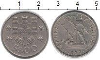 Изображение Дешевые монеты Португалия 500 эскудо 1977 Медно-никель XF