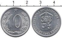 Изображение Барахолка Чехословакия 10 хеллеров 1963 Алюминий XF+