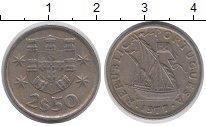 Изображение Дешевые монеты Португалия 250 эскудо 1977 Медно-никель XF-