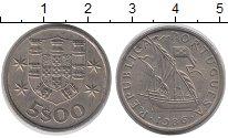 Изображение Дешевые монеты Португалия 500 эскудо 1986 Медно-никель XF
