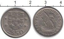 Изображение Дешевые монеты Португалия 250 эскудо 1984 Медно-никель XF+