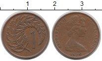 Изображение Барахолка Новая Зеландия 1 цент 1975 Медь XF