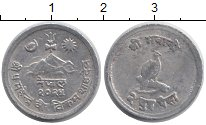 Изображение Барахолка Непал 2 пайса 1972 Алюминий XF-